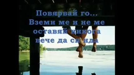 Nickelback - Far Away (превод)
