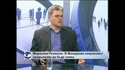 Мирослав Ризински: В Македония комунизмът продължава да бъде силен
