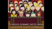 South Park / Сезон 5 , Еп.2 / Бг Субтитри