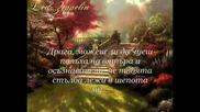 Led Zeppelin - Stairway To Heaven + *превод*