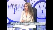 """Френското училище """"Виктор Юго"""" в София в борба за собствена сграда"""