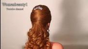 Вечерна официална прическа за дълга коса