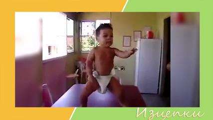 Бебета танцьори! Много смешна компилация!