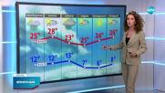 Прогноза за времето (05.05.2021 - централна емисия)