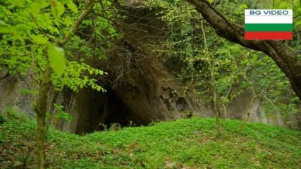 Моровица- пещерата със зъл дух, който може да те умори