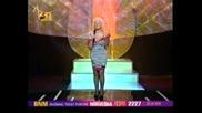 Vera Matovic - Sapni mi sapni samo jedno da