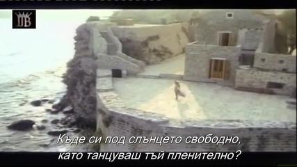 Lepa Brena - Jugoslovenka, превод