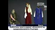 Облеклото на Средновековните българи