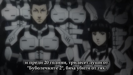 Terra Formars (uncensored) - 01 [720p]