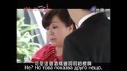 [бг суб] Drunken To Love You - епизод 18 последен - 3/4