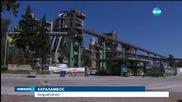 Халкида - градът с най-висока безработица в Европа