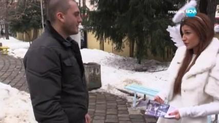 София - Ден и Нощ - Епизод 317 - Част 2