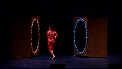 Портал - на сцената