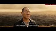 Магьосникът и бялата змия (2011) - бг субтитри Част 2 Филм