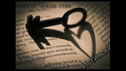 Bo ft. Spite & Stoyan - Истински ( Ключ към чужда стая )