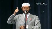 Корана правилен ли е граматически - Закир Найк