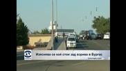 Осем  са жертвите на атаката в Бургас, загинал е  и българин