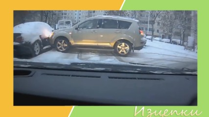 Опасно фигурно пързаляне по руските пътища