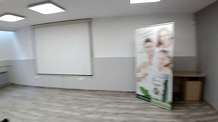 По-голям Централен Офис На Вертера В България