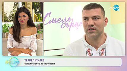 "Тервел Пулев - дори доброто не може да ни обедини - ""На кафе"" (20.07.2021)"