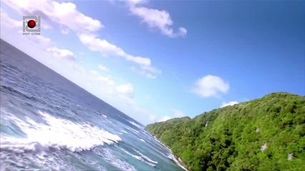Шанел- синьо море -hd