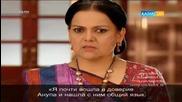 Малката булка епизод 1723-1724 Джумар е в беда!