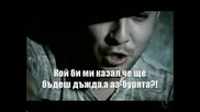 David Bisbal Превод Quien Me Iba A Decir Video Oficial H Q