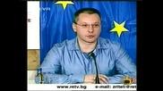 Господари На Ефира - Сергей Станишев