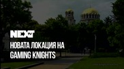 NEXTTV 053: Hовата Локация на Gaming Knights