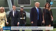 Ключова среща: Меркел ще разговаря с Тръмп