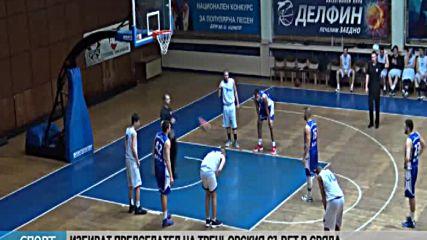 Спорт Канал 0 - 27.08.2018 г.