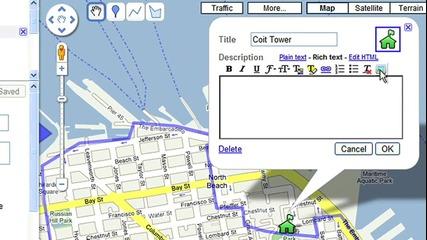 Как да създадем Моя Карта в Google Maps