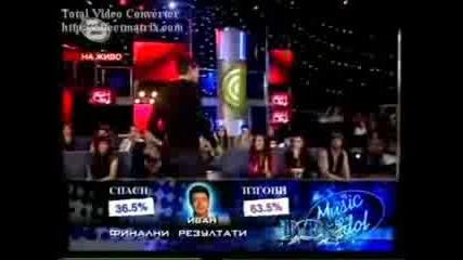 *HQ*Music Idol 2 - Иван Ангелов Си Тръгна! ;(;( *HQ*