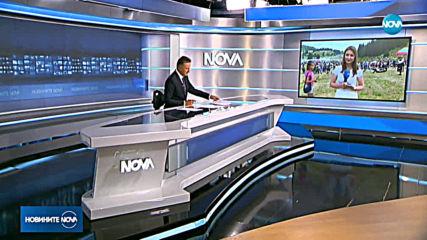 Новините на NOVA (20.07.2019 - обедна емисия)
