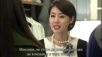 The Heirs ( Наследниците ) Еп-11 част 2/2
