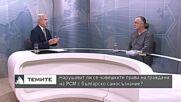 Владо Треневски: Македонизмът в РСМ е всъщност сърбо-македонски вирус, който ще зарази България