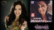 Dragana Mirkovic - Slavuji - (audio 2008)