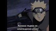 Naruto Shippuuden 64 И 65 [bg Sub]