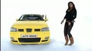 New Hit Dj Sahin & Falcon Feat. Funda - Birini Biraktim 2009