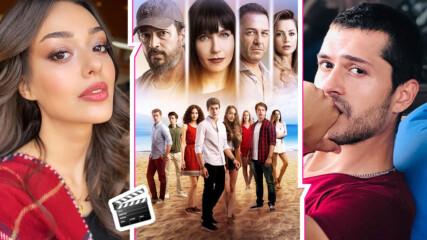 Мегазвездите на турските сериали в премиерен сериал по Diema Family от 3 август