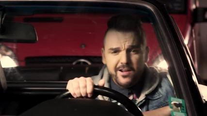 Графа ft. Прея & Печенката - Закъснявам, човек (official video)