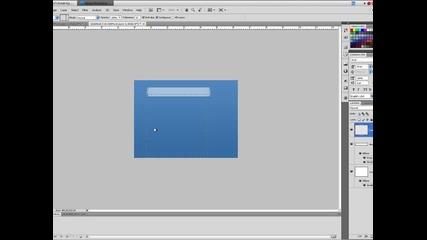 как да си направим тиксо с Photoshop