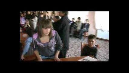 Познавам ли моята България? - Смолян 2010 - Част 2