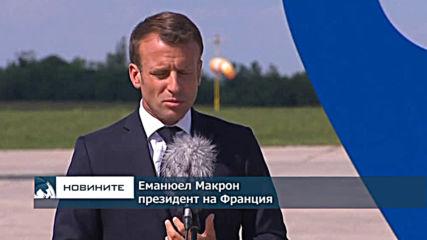 Вучич поиска подкрепа от Макрон за европейския път на Сърбия и за решаване на косовската криза