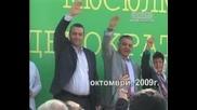 Юзеирови подклаждат етнически конфликти в Столипиново