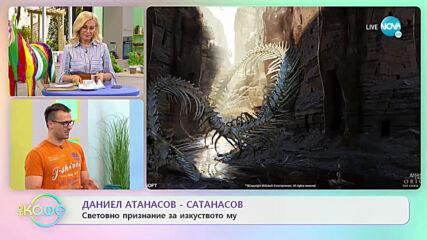 """Даниел Атанасов-Сатанасов с няколко професии в развлекателната индустрия - """"На кафе"""
