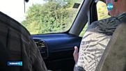 Екип на Нова на лов за превозвачи-менте