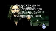 Nickelback How You Remind Me Превод