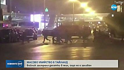 Войник уби близо 20 минувачи, ранените са над 20