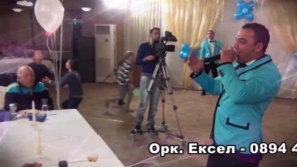 8.орк.ексел - Лулугя бикнела